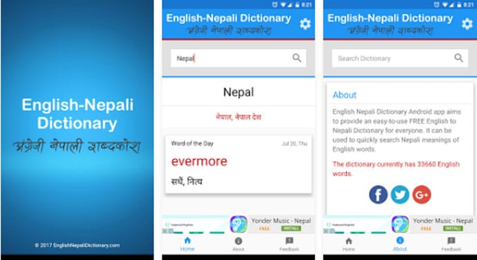 English Nepali Dictionary