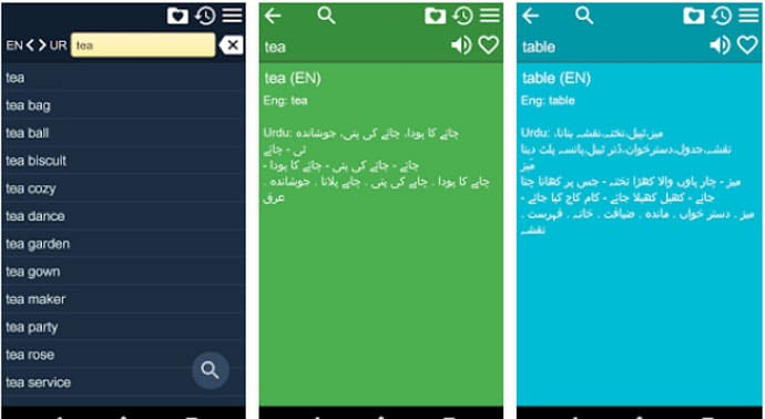 English Urdu Dictionary Free by SE Develop