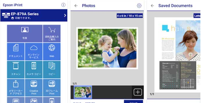 Epson iPrint - Wireless Printer Apps for Android