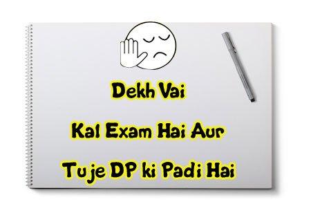 dekh vai kal exam hai Funny Images