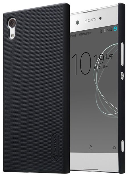 Helianton Sony Xperia XA1 Case with Screen Protector