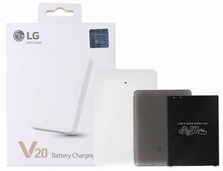 LG Battery Charging kit BCK-5200 for LG V20