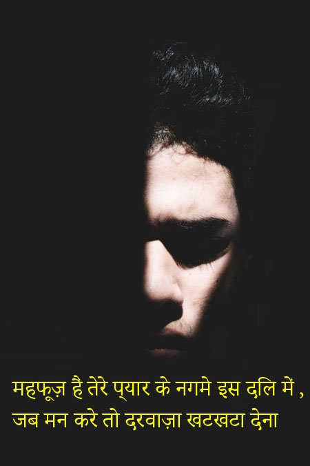 Sad Boy  WhatsApp Dp in Hindi