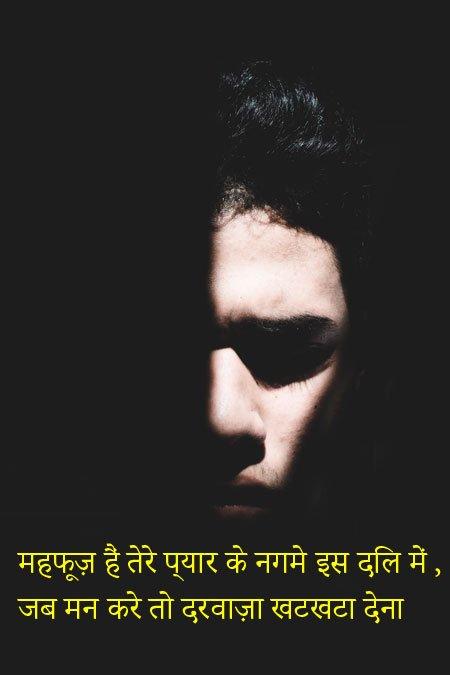 Sad Boy  WhatsApp Dp in Hindi