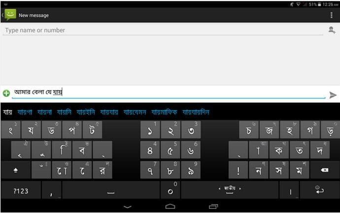 Ridmik Keyboard - Best Bangla Keyboard App