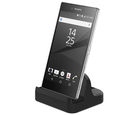 Xperia Z5 Desktop Charging Cradle by APLUS