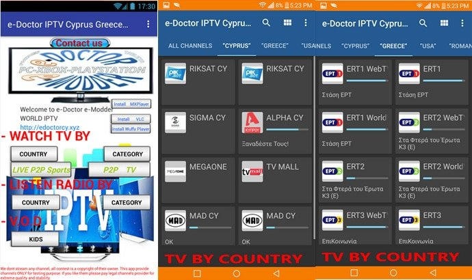 eDoctor IPTV App - Live TV App for Android