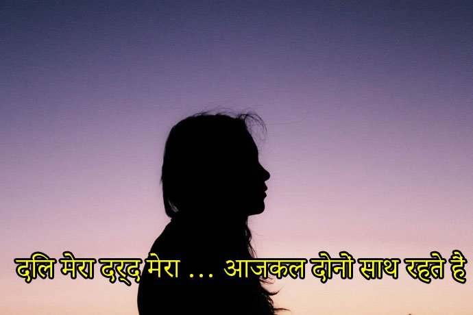 Sad Girl WhatsApp DP in Hindi